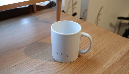 いつものマグカップ
