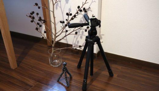 カメラまわりの機材